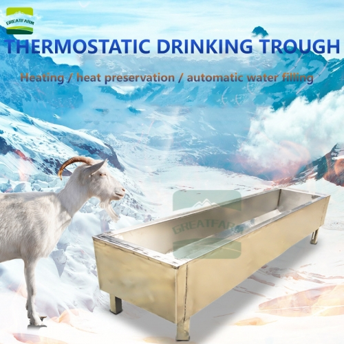 Dedicated thermostatic drinking trough